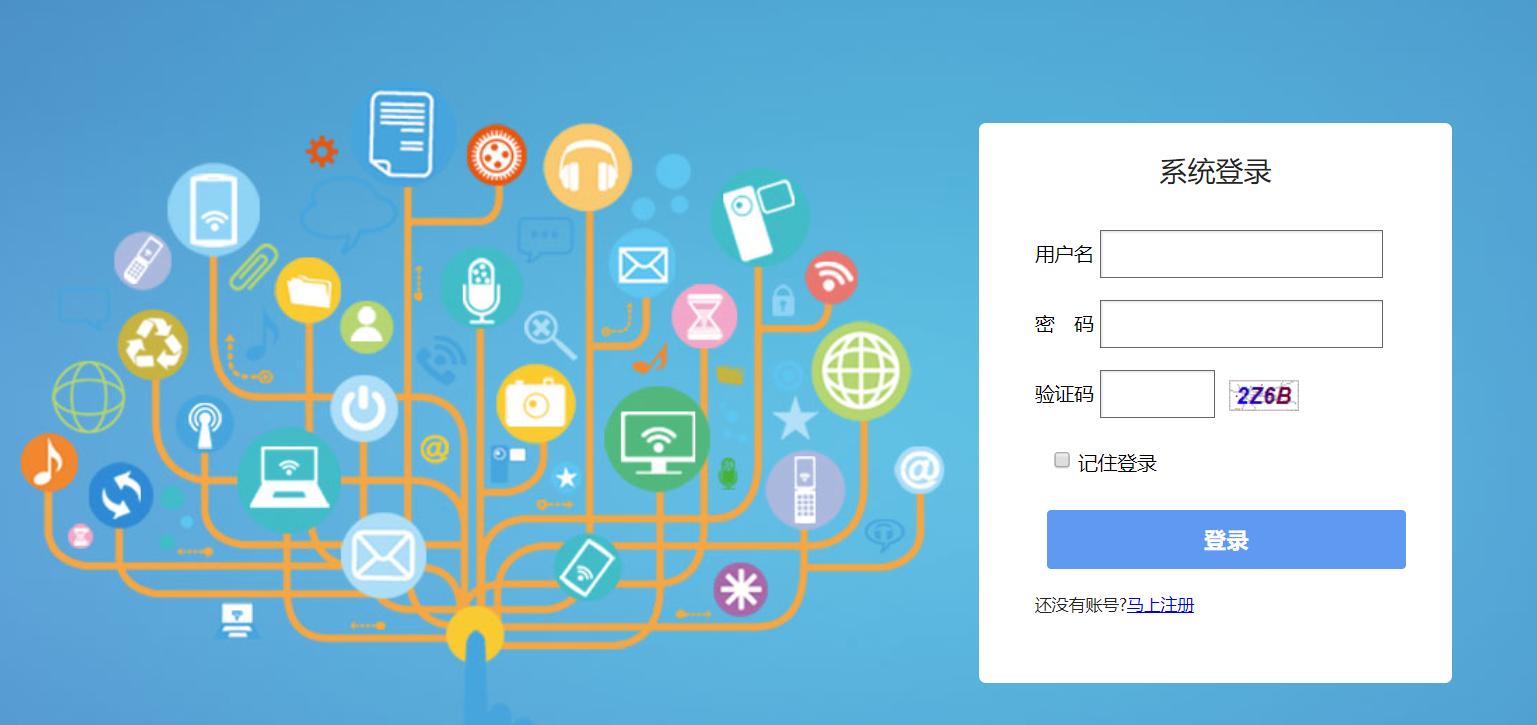 哪種物業管理軟件可以一鍵向業主發送短信?